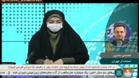 اعلام محدودیتهای یک هفته ای در تهران