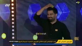 سیاه بازی احسان علیخانی با سیب و تفنگ بادی