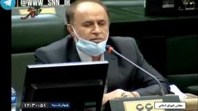تذکر شدید الحن حاجی بابایی به هیئت رئیسه مجلس