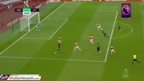 خلاصه بازی آرسنال ۲-۱ لیورپول