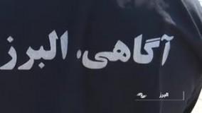دستگیری سارق به عنف با ۵۰مورد سرقت در تهران و البرز