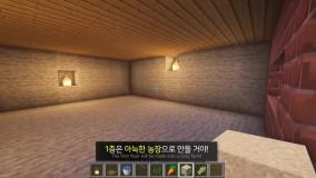 ساخت خانه آجری در ماینکرافت