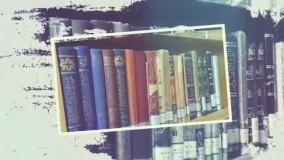 کتابخانه تخصصی حقوق شهر دانش