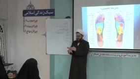 طب اسلامی 2 - 2