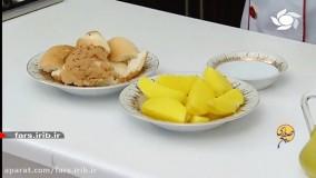 صبحانه سالم امروز ، کتلت شیراز