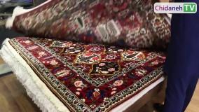 بهترین فرش برای مبل راحتی