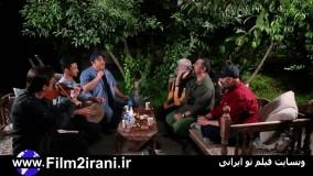 دانلود شام ایرانی فصل سیزدهم قسمت 2 امیرحسین صدیق