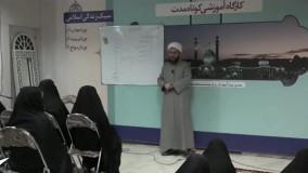 طب اسلامی 2 - 3