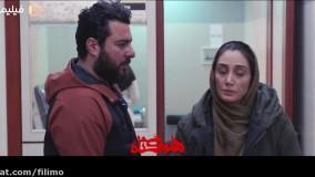 """موزیک ویدئو """"خیال خوش"""" سریال همگناه با صدای علیرضا قربانی"""