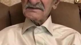 شعر خوانی مرحوم «احمد پور مخبر» درباره مرگ