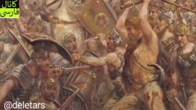 ناگفته هایی از قوم افسانه ای یاجوج و ماجوج و مواجهه ذوالقرنین با آنها!
