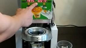دستگاه پک لیوان