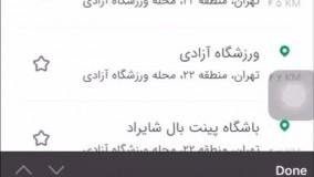 سوپرگل هافبک نساجی به حسین حسینی