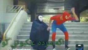 اگه مرد عنکبوتی تو ایران بووووووووود