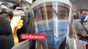 تهاجم جنگنده به هواپیمای مسافربری ایرانی در آسمان لبنان