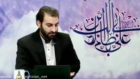 ترک اعتیاد با برنامه طب اسلامی
