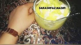 طرز تهیه بستنی سنتی  :  آموزش درست کردن بستنی سنتی  : سر آشپز نسیم