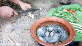 پخت سوپ میگو در جنگل  ؛  (تکنیک زندگی )