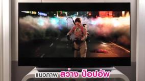 قیمت تلویزیون الجی 77C9