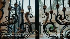 الیزه،شاهکاری دیگر از ثامن فرفورژه , شامل درب,نرده و حفاظ اجرا شده در نیاوران