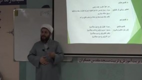 طب اسلامی 2 - 5