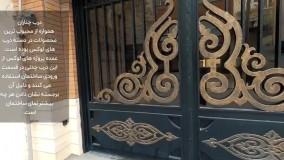 پروژه درب سفارشی چناران , یکی دیگر ازهزاران پروژه صنایع فلزی ثامن فرفورژه