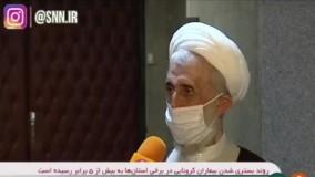 وزیر بهداشت: نمیگذاریم شیعه امام حسین، تب کند