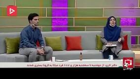 سیدصالحی : مجیدی باید بماند و حمایت شود