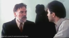 سکانسی از فیلم سرب