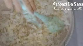 طرزتهیه سیب زمینی دوپیازه غذای سنتی و ساده ایرانی - نوستالژی