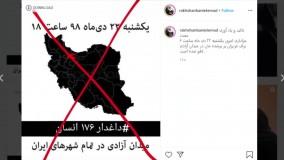 ماجراهای جنجالی ساخت فصل 7 هفتم سریال پایتخت ، سریال ایرانی
