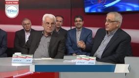 مناظره جنجالی بررسی حذف چهار صفر از پول ملی ایران و کاهش تورم