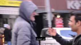 مصاحبه جنجالی با مردم ترکیه در مورد مهاجرین ایرانی