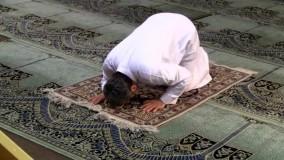 آموزش  نماز - ویدیوی آموزشی به زبان فارسی