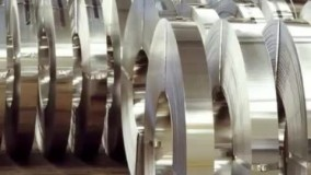 فولاد استیل ایران