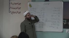 طب اسلامی 2 - 8