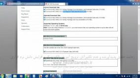 آموزش نحوه نصب نرم افزار HEC RAS