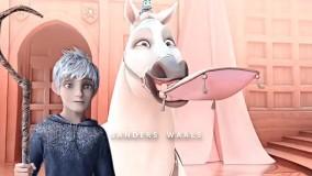 فیلم محشر از عروسی السا و آنا نبینی میمیری