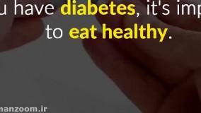آشنایی با 5 غذای مفید برای کنترل دیابت