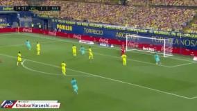خلاصه بازی ویارئال ۱-۴ بارسلونا