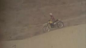 تیزر مستند خاطرات موتور سیکلت