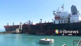 استقبال و تقدیر از خدمه نفتکش اعزامی به ونزوئلا