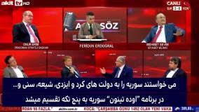 روایت کارشناس ترک از مداخله ایران در منطقه...!