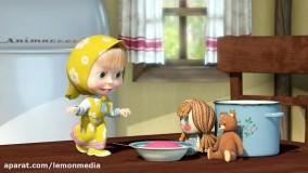 کارتون میشا و ماشا قسمت ۳۹