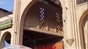 تهران ،بازار تاریخی تجریش