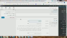 افزونه ربات تلگرام ووکامرس - کد تخفیف