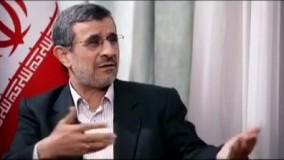 نظر احمدی نژاد درباره حبیب