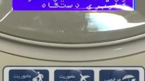 خرید ارزانترین دستگاه حضور و غیاب - جهان گستر پارس