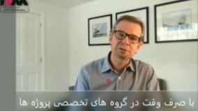 پیام مدیر موسسه مدیریت دارایی (IAM) به مناسبت انتشار کتاب پیکرشناسی مدیریت دارایی به زبان فارسی در ایران