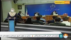 گزارشی از دادگاه ناصر حداد زاده ابر واردکننده خودروهای خارجی